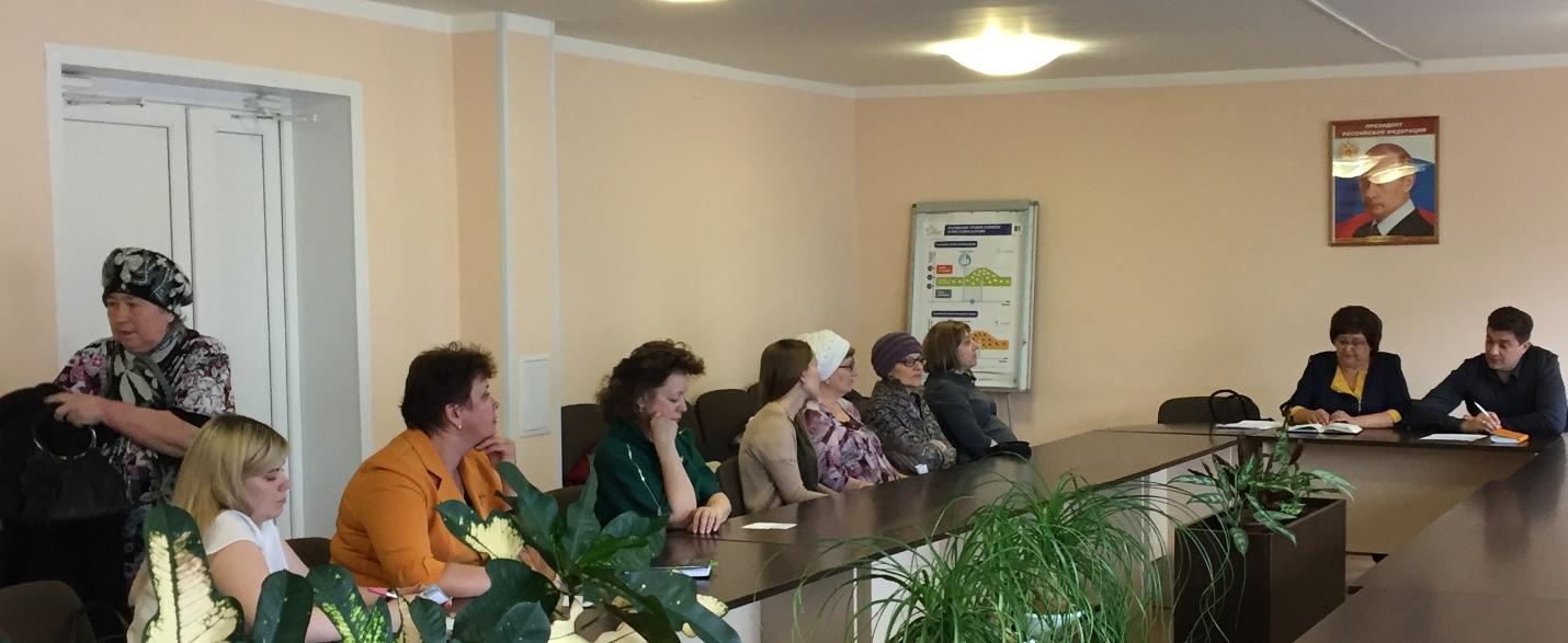 Кгбуз назаровская районная больница